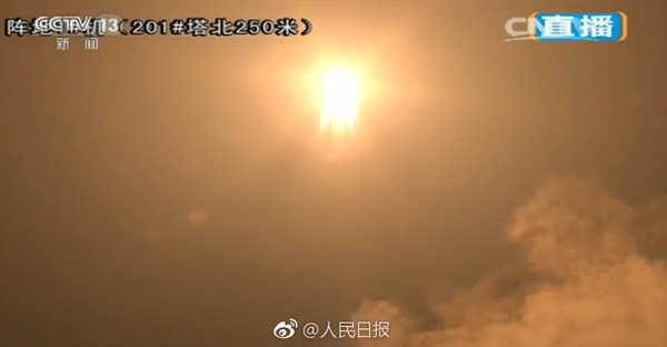 宇宙级快递!中国首艘货运飞船天舟一号发射成功