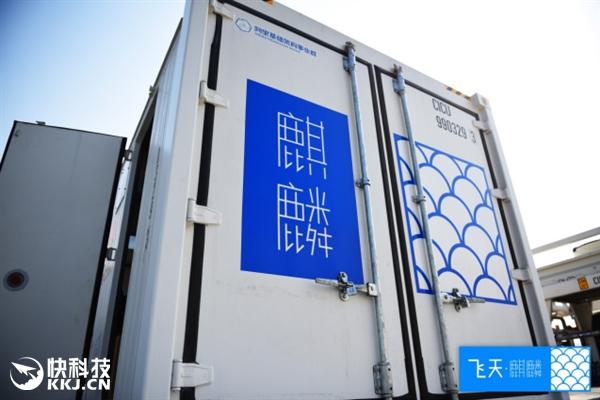 """阿里云首用全浸没液冷服务器""""麒麟"""":能源利用率逼近极限"""
