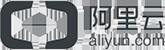 全新阿里云大学发布 - 阿里巴巴全力打造云生态下的创新人才工场
