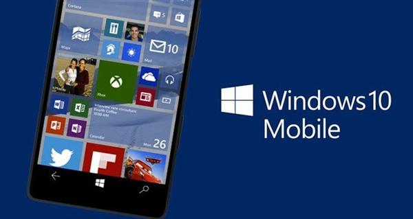 Win10手机版终于更新了!正式/预览版齐发