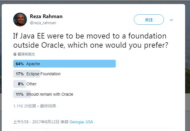 开放Java EE?甲骨文考虑将Java EE移至开源社区