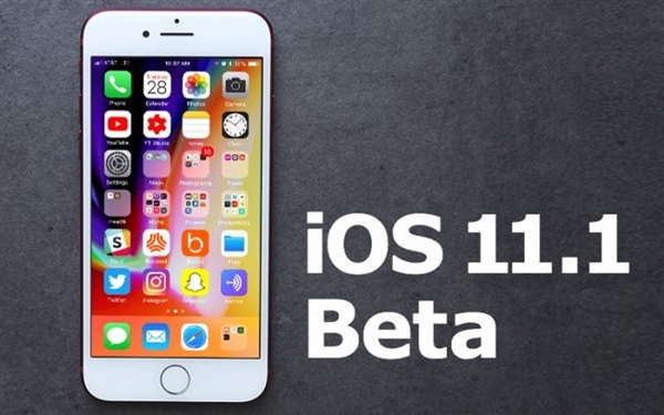 iOS 11.1第三个测试版发布:苹果带来新解锁、UI