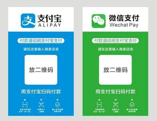"""微信支付和支付宝已成为世界移动支付的""""老师"""""""