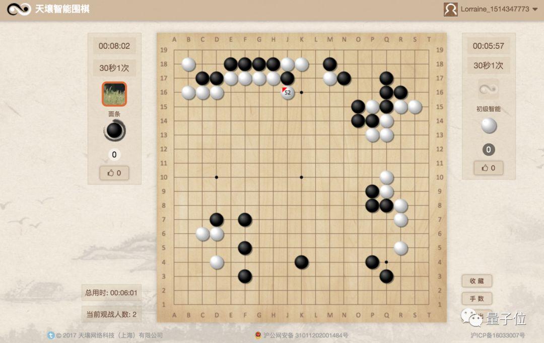 柯洁宣布:明年4月,将再次与围棋AI交锋