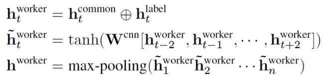 阿里巴巴、狗尾草、苏大联合论文:基于对抗学习的众包标注用于中文命名实体识别