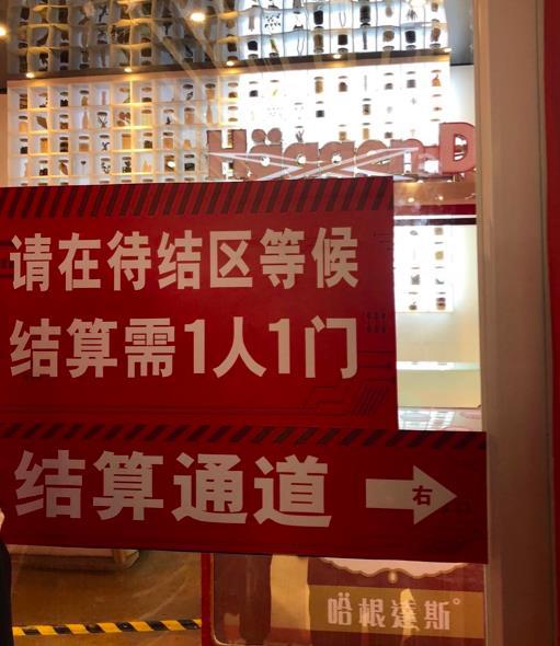 京东X无人超市首家社会门店开业:刷脸进、微信自动结算