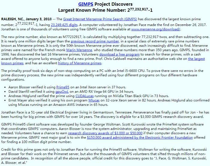 GIMPS项目报告发现已知最大素数