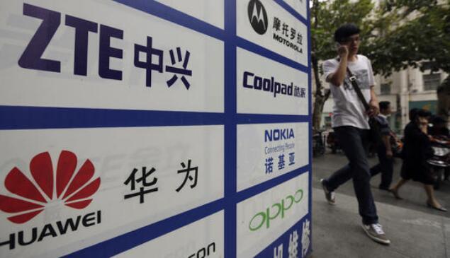 中国专利申请数量超日本居全球第二 华为和中兴称霸