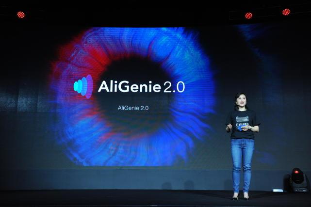阿里巴巴发布AliGenie2.0系统:从语音战升级为视觉战