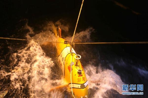 """中国""""潜龙三号""""潜水器首潜成功:下潜最大深度3955米"""