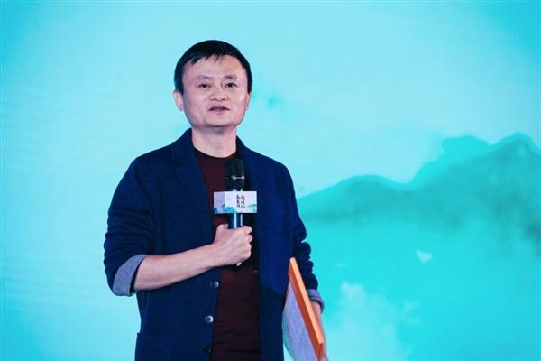 马云:中国需要一大批超越BAT的大公司