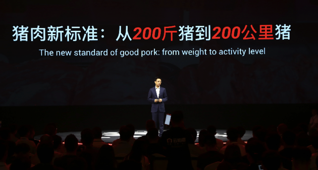 阿里云发布ET农业大脑 称AI养猪可多生3头