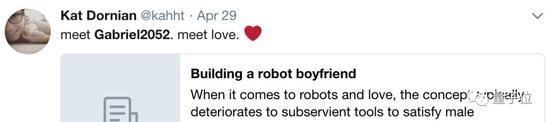 小姐姐亲手造了个机器人男友