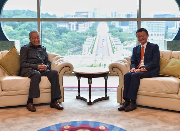 马来西亚总理会见马云:希望学习中国科技互联网发展