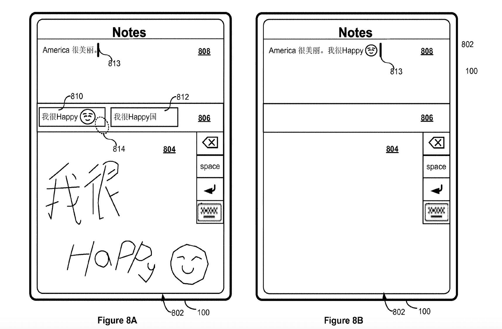 苹果这项新专利,会让你手写输入中文更快