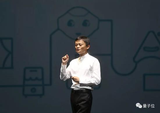 马云老师给AI留了几句话