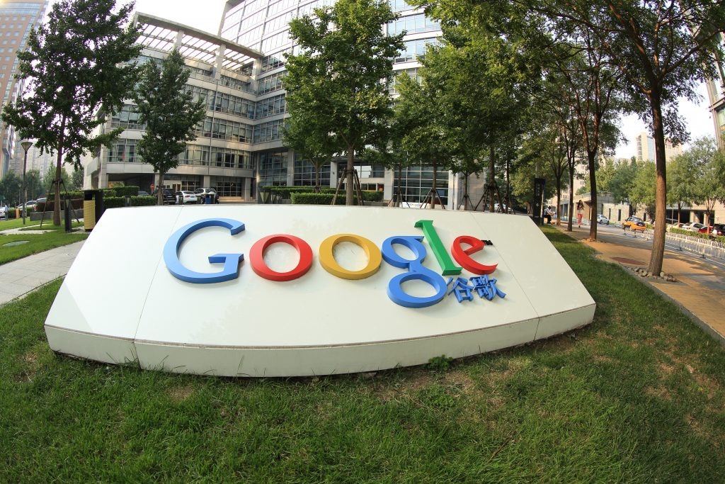 谷歌在AI医疗领域的新动态:乳腺癌检测准确率达到99%