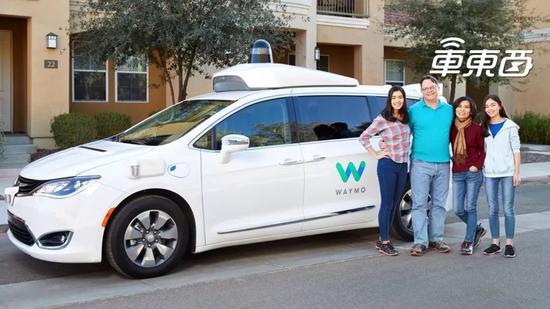 谷歌泪奔!研发10年后,无人出租车开始收费