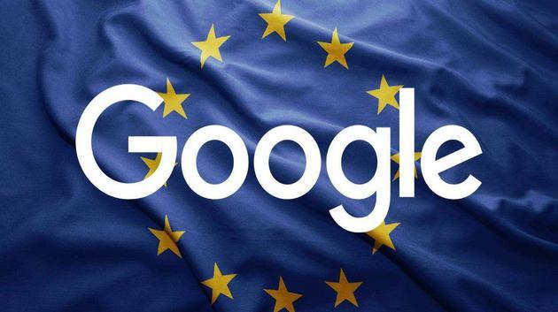 为遵循GDPR 谷歌将欧洲用户数据控制权转至爱尔兰