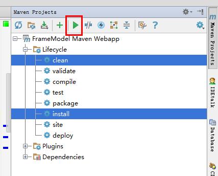 0搭建maven web ssh2架构项目示例