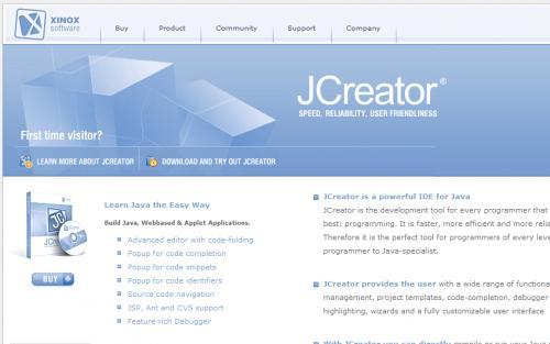 Java程序开发工具 JCreator