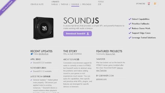 HTML5音频播放器和库